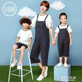 VQB親子裝春裝新款潮一家三口母女母子裝背帶褲夏裝套裝全家【東京衣秀】