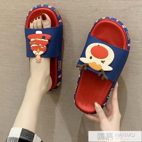 2021新款可愛拖鞋女夏外穿ins潮時尚厚底室內防滑家用涼拖鞋夏季 夏季新品