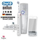 德國百靈Oral-B-Smart5000 3D智能藍芽電動牙刷 送超細毛護齦刷頭EB60-4