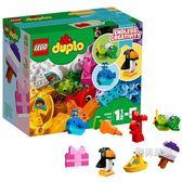 樂高積木樂高得寶系列10865我的樂趣創意盒LEGODUPLO積木玩具xw