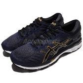 【五折特賣】Asics 慢跑鞋 Gel-Kayano 24 黑 藍 白底 運動鞋 輕量穩定 男鞋【PUMP306 T749N5890