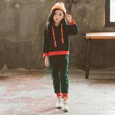 女童秋裝運動套裝新款韓版潮衣時尚洋氣中大童兒童秋季兩件套 zm8606『男人範』
