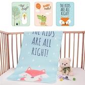 嬰兒床冰絲涼蓆 隔尿墊網眼防水透氣可洗纖維床墊-JoyBaby