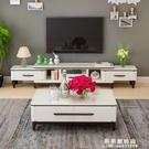 北歐大理石茶幾電視櫃組合小戶型現代簡約實木客廳套裝創意家具 果果輕時尚NMS
