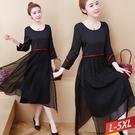紅圖騰刺繡圓領洋裝(57) L~5XL【...