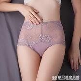夏季內褲女士性感蕾絲中高腰大碼胖MM無痕超薄款透氣夏天火辣透明『歐尼曼家具館』