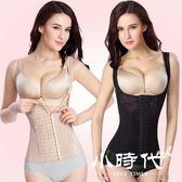 塑身馬甲 腰夾/束腰 加強版排扣分體背心束身衣收腹衣衣 女塑形衣
