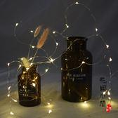【LED燈串】干花配件圣誕生日禮物裝飾燈串LED永生花氣氛燈節日燈 全館免運