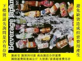 二手書博民逛書店BEVERAGE罕見JAPAN 平成21年3月 日文雜誌Y14610