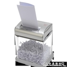 惠格浩004CC桌面型迷你碎紙機電動辦公文件廢紙粉碎機小型家用便攜粹紙YXS 水晶鞋坊