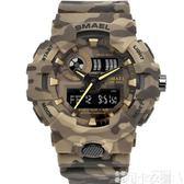 韓版防水兒童電子手錶男學生戶外運動多功能夜光網紅手錶 可卡衣櫃