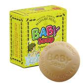 泰國 興太太 Madame Heng 草本嬰兒香皂 Baby Soap 150g【櫻桃飾品】 【24520】