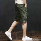 工作褲 夏季純棉工裝褲男短褲薄款寬鬆多口袋戶外休閒運動中褲5五分褲男 瑪麗蘇