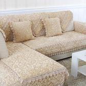 沙發罩 沙發墊 沙發墊冬季毛絨家用布藝防滑通用簡約現代沙發套全包萬能套罩坐墊