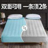 床包套 水洗棉床笠全棉床罩夾棉薄棕床墊套1.5m1.8米床單件席夢思保護套 玩趣3C