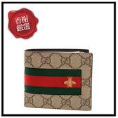 GUCCIPVC紅綠小蜜蜂刺繡對開短夾wallet防水材質408827全新商品