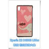 sony Xperia Z2 D6503 L50w 手機殼 軟殼 保護套 貼皮工藝 粉紅愛情象