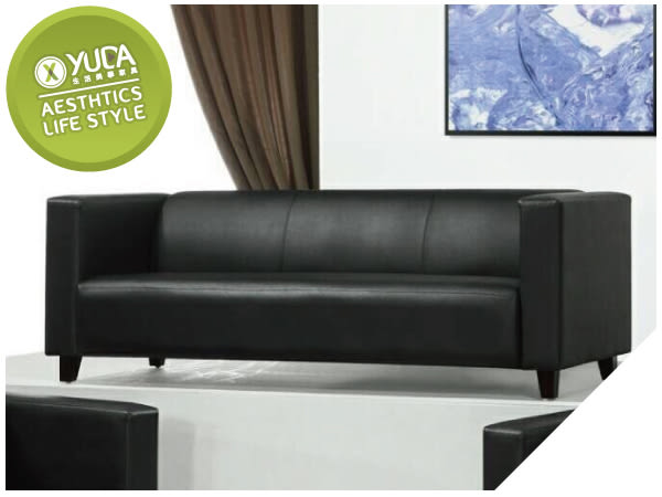 【YUDA】安東尼 現代 小家庭專用 透氣 實木 三人 沙發/沙發椅