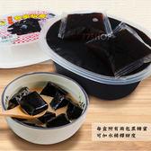 《低溫配送》黑砂糖客家仙草凍 (1100g/盒)