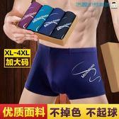 黑五好物節4條裝男士內褲純棉平角褲四角褲【洛麗的雜貨鋪】