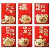【36個】紅包袋厚紙豬年卡通紅包【聚寶屋】