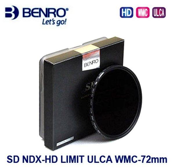 《映像數位》BENRO百諾 SD NDX-HD LIMIT ULCA WMC / 72mm 可調式減光鏡 *B