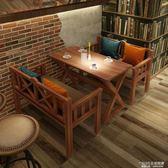 地中海復古實木餐桌咖啡廳奶茶店酒吧桌西餐廳快餐店飯店桌椅組合 1995生活雜貨NMS