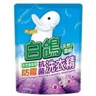 BAIGO 白鴿 防霉抗菌 天然香蜂草濃縮洗衣精 補充包 2000g【售完為止】【康鄰超市】