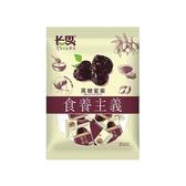 長思 黑糖蜜棗(235g)【小三美日】