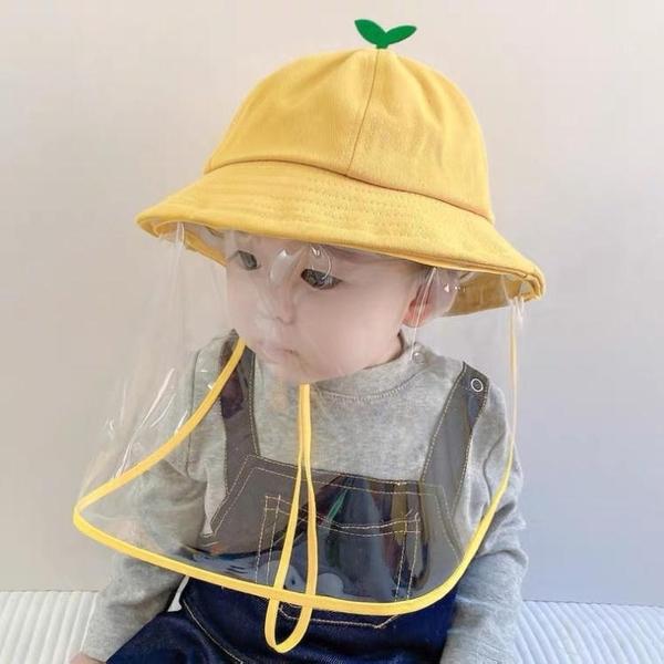 嬰兒帽子春秋防護帽防飛沫面罩兒童漁夫帽寶寶男女童夏季遮陽防曬 快速出貨