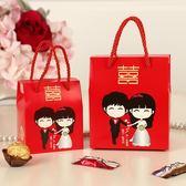 結婚慶用品喜糖盒子喜糖袋
