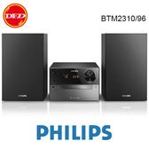 PHILIPS 飛利浦 微型無線藍牙音響 BTM2310/96 公司貨