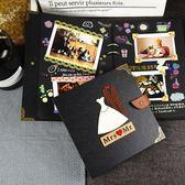 創意相冊diy手工影集黏貼式情侶戀愛浪漫記錄冊寶寶成長紀念冊本