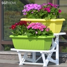 花盆塑料長方形多肉蔬菜草莓種植陽臺掛式鐵藝窗戶懸掛欄桿種菜盆 蘿莉小腳丫