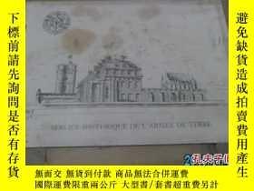 二手書博民逛書店SERVICE罕見HISTORIQUE DE L ARMEE DE TERRE 貨架B7Y10336