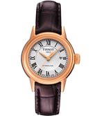 TISSOT 天梭 T-Classic Carson 羅馬機械女錶-銀x玫塊金 T0852073601300
