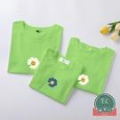 夏季韓版短袖母子母女裝t恤小雛菊親子裝【聚可爱】