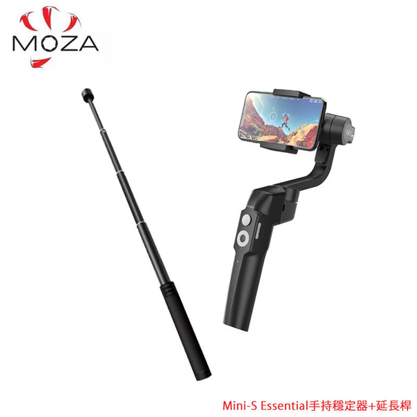 【EC數位】MOZA 魔爪 新版 Mini-S Essential手持穩定器+EP01延長桿 2020版 手機三軸穩定器