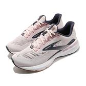 Brooks 慢跑鞋 Launch GTS 8 D Wide 寬楦頭 粉 灰 女鞋 輕量透氣 避震支撐 運動鞋【ACS】 1203461D653