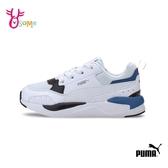 PUMA童鞋 男童 慢跑鞋 運動鞋 跑步鞋 球鞋 記憶鞋墊 厚底 穿搭 X-RAY 2 SQUARE AC PS K9535#白色◆奧森