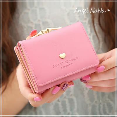 韓版糖果色女短皮夾(都有現貨)可愛小愛心 零錢包AngelNaNa(SMA0137)