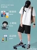 短袖T恤純棉男士短袖t恤內搭寬鬆衣服夏季潮流素色白色半袖體恤大碼男裝 迷你屋 新品