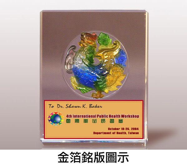 鹿港窯~居家開運L水晶鑲琉璃~五靈獸-朱雀◆附精美包裝◆附古法制作珍藏保證卡◆免運費送到家