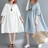 洋裝 連身裙夏新文藝200斤胖MM純色中大尺碼女裝拼色木耳邊寬鬆中長款短袖連衣裙