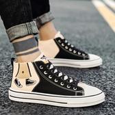帆布鞋冬季潮鞋韓版潮流男鞋百搭休閒秋季高筒帆布板鞋男士布鞋 嬡孕哺