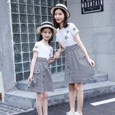 親子裝夏裝新款格子裙女童連衣裙韓版家庭裝母女裝潮 糖糖女屋