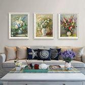 裝飾畫客廳臥室掛畫餐廳歐式現代簡約壁畫玄關油畫墻畫沙發背景墻HD【新店開張8折促銷】
