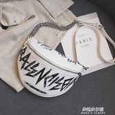 ins超火包包女新款韓版潮寬帶胸包百搭字母斜背包休閒新月包  朵拉朵衣櫥