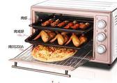 小型烤箱電烤箱多功能家用烘焙蛋糕全自動30升大容量小型迷你220Vigo 貝兒鞋櫃