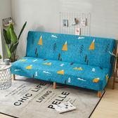 折疊沙發床套沙發墊萬能全包彈力沙發套子